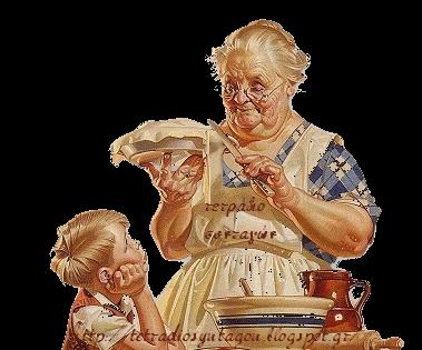 Από το τετράδιο της γιαγιάς... με φρούτα εποχής!